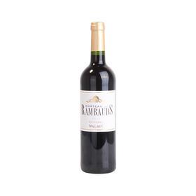 蓝宝石干红葡萄酒2014