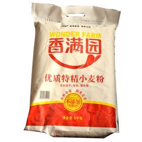 5kg  香满园优质特精小麦粉面粉