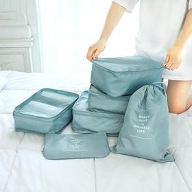 【旅行收纳六件套】防水加固套装出差行李箱衣物分类整理打包袋六件套