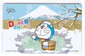 哆啦A梦版权限量发行/苏州市民卡/苏州通地铁公交卡