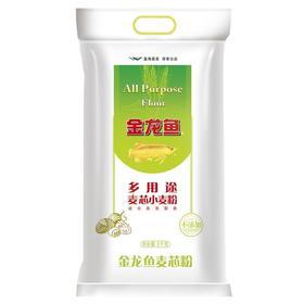 5千克  金龙鱼多用途麦芯小麦粉