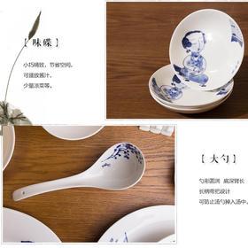 玉柏陶瓷散件套装米饭碗创意家用碗饭碗骨瓷碗景德镇青花盘子碗碟