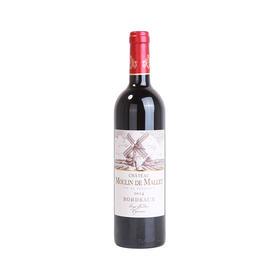 玛乐风车干红葡萄酒2014