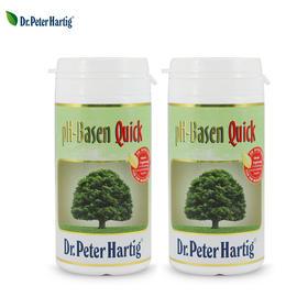2瓶装 |【备孕 改善亚健康】德国  Dr.Peter Hartig/DPH 快速酸碱平衡胶囊(强碱性复合维生素) 60粒