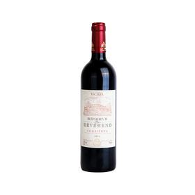 瑞德干红葡萄酒2015