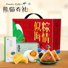 情似海心意礼盒 熊猫精选粽子配上海鸭蛋绿豆冰糕  口感绵密端午好礼