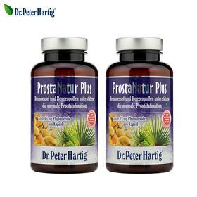 2瓶装 |【前列腺呵护】德国  Dr.Peter Hartig 锯棕榈番茄红素软胶囊 120粒