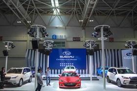 2018第31届福州国际汽车展览会门票,仅售49元,节假日通用,免费停车位!