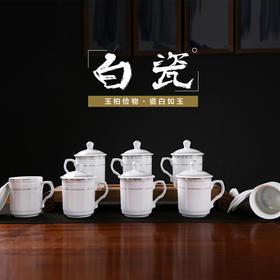 创意陶瓷杯子大容量水杯会议杯带盖带茶杯定制logo办公杯