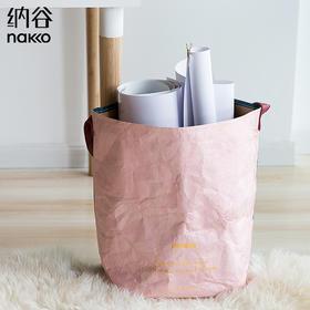 纳谷--Keep 置物彩色杜邦纸脏衣袋---简二家