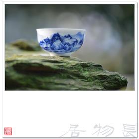 长物居 手绘青花山水瓷器品茗杯功夫茶杯 景德镇手工陶瓷茶杯茶具