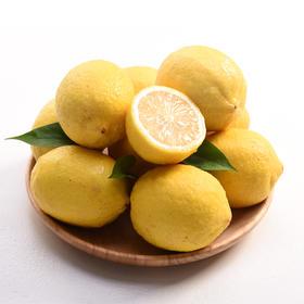 新鲜安岳柠檬6枚装包邮 皮薄多汁