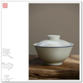 长物居 手绘青花瓷器盖碗 箍线双圈纹 景德镇纯手工玄纹陶瓷茶具