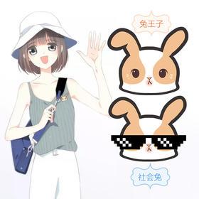 【限时优惠】狄淇儿最爱的兔公子&社会兔,怦然心动万能刺绣贴 超萌!短袖伴侣
