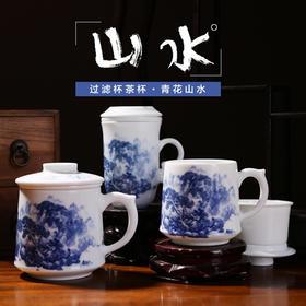 玉柏陶瓷杯过滤杯情侣现代带盖含内胆大容量茶杯中国风青花办公杯
