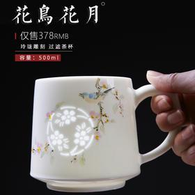 陶瓷手绘杯马克过滤杯情侣现代袋盖大容量茶杯中国风青花鸟玲珑瓷