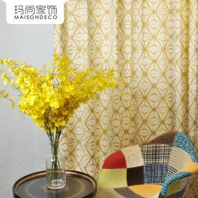 玛尚家饰成品窗帘 现代简约客厅卧室遮光帘落地帘布/维可