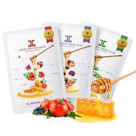 水光 JAYJUN  新品麦卢卡蜂蜜 果蔬面膜   25ml*5片*3盒 (绿蔬+红果+紫莓) 【三款组合装】