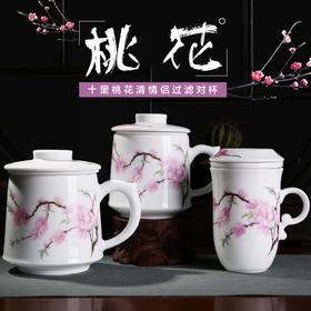 陶瓷杯过滤杯情侣现代带盖盖大容量茶杯中国风陶瓷小清新茶水分离