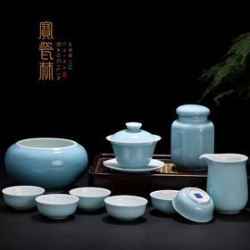 宝瓷林 天青明黄蹲式杯10头茶具套组 景德镇瓷器 高温颜色釉