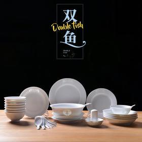 古镇陶瓷景德镇家用陶瓷餐具碗碟盘白瓷厨房饭碗汤碗盘子单个散件