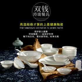 古镇陶瓷景德镇家用碗碟盘厨房餐具白瓷饭碗汤碗盘子单个散件陶瓷