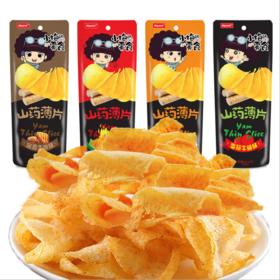 小梅的零食山药薄片脆片好吃的休闲膨化食品山药 90g*4