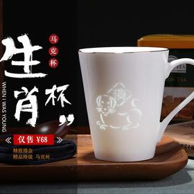 景德镇玲珑陶瓷咖啡杯 十二生肖