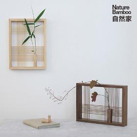自然家朝夕花器花瓶日式插花花器禅意竹编竹艺创意摆件手作礼物