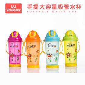 威仑帝尔炫彩水杯  炫彩4色食用级PP材质安全便携宝宝出外便捷水杯bz027