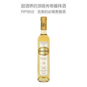 RP96分 甜酒界的顶级传奇膜拜酒   格莱士8号逐粒精选贵腐甜酒2015   375ml