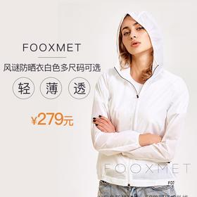 FOOXMET防晒衣