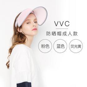 韩国VVC防晒帽