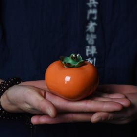 景德镇陶瓷柿子茶叶罐礼品瓷器家居摆件柿柿如意茶宠礼物瓷