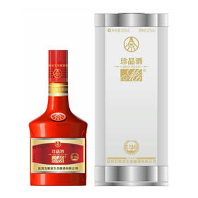五粮液珍品酒U26