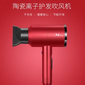 【独家专利产品】米琳milin陶瓷无叶静音负离子电吹风  无辐射、 不伤发、修复损发