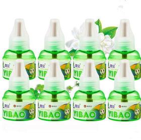 壹宝电热蚊香液3瓶补充装 儿童宝宝无味无香型驱蚊液孕妇婴儿防蚊