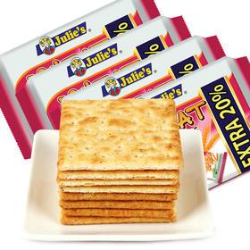 马来进口零食饼干Julies茱蒂丝麦香苏打饼干250g薄脆早餐饼干