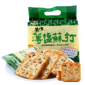 巧益薄盐苏打饼干原味青葱紫菜苏打饼干300g