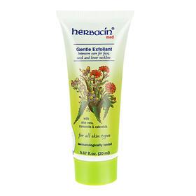 德国进口 小甘菊(Herbacin)脸部去角质霜(20ml管条状)(滋润,补水保湿)
