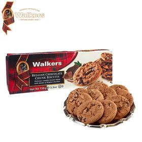 沃尔克斯英国进口巧克力颗粒饼干零食礼盒150g