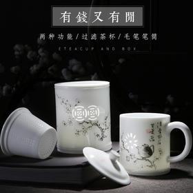 茶杯陶瓷套装景德镇马克手绘杯带盖过滤杯白瓷主人单杯办公快客杯