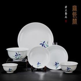 宝瓷林  釉中彩碗盘 家用餐具礼盒装