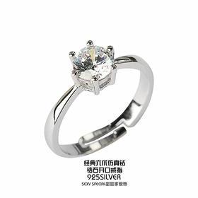 仿钻石六爪锆石开口戒指°s925纯银结婚经典指环女日韩简约送女友