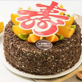 福寿安康  蛋糕