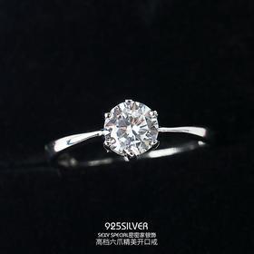 925纯银高档八心八箭锆石合成莫桑石戒指经典六爪结婚开口戒指女