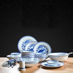 古镇陶瓷 花玲珑瓷富贵有余30头餐具套组.