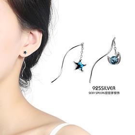 S925纯银蓝色锆石水晶星星月亮不对称波浪耳线耳环女长款唯美清新