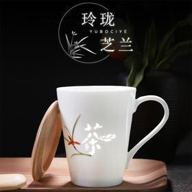 景德镇陶瓷杯水杯马克杯带盖包邮茶杯咖啡杯创意玲珑杯兰芝