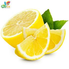 【趣玩生活】四川安岳黄柠檬1000g